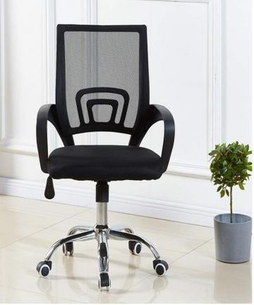 Galaxy-Design-Mesh-Chair-Computer-Desk-Fabric-Adjustable-Ergonomic-Swivel-Lift-Black-GDF-Mesh_-