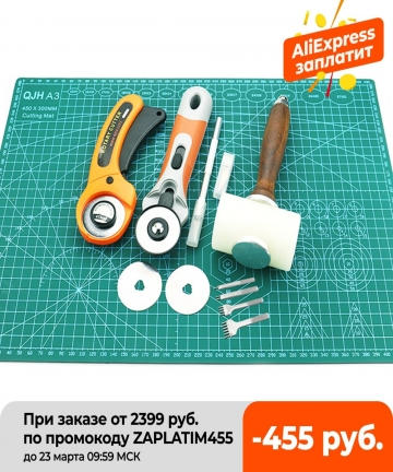 Professional-Self-Healing-Double-Sided-PVC-Cutting-Mat-Rotary-Blade-Compatible-HammerHole-Punches-Leather-Tool-Set-Sewing-400009
