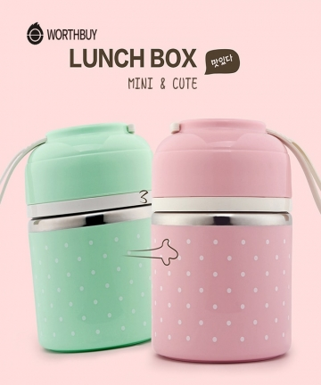 WORTHBUY-Cute-Japanese-Lunch-Box-For-Kids-Portable-Outdoor-Stainless-Steel-Bento-Box-Leak-Proof-Food-Container-Kitchen-Food-Box-
