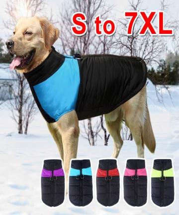 Big-Dog-Clothes-Winter-Warm-Pet-Vest-Jacket-Waterproof-Dog-Coat-Clothes-For-Large-Dog-Bulldog-Golden-Retriever-Labrador-Clothing