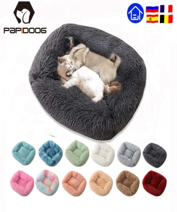 Square-Super-Soft-Dog-Bed-Warm-Plush-Cat-Mat-Dog-Beds-For-Large-Dogs-Puppy-Bed-House-Nest-Cushion-Pet-Product-Accessories-100500