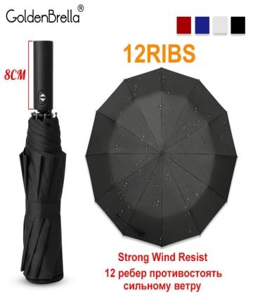 Upgrade-12Ribs-Automatic-Umbrella-Rain-Women-Windproof-3Fold-Portable-Long-Handle-Business-Umbrella-Men-Outdoor-Travel-Umbrella-