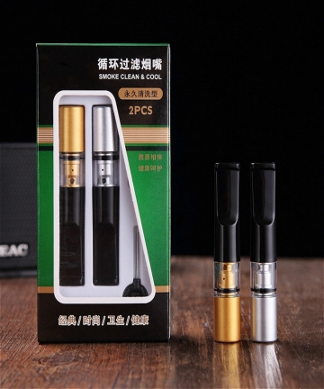 Cigarette-Accessories-Handheld-Washable-Magnet-Double-Cigarette-Holder-Filter-Carved-Metal-Mouthpiece-Filter-Smoking-Accessories
