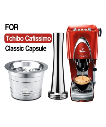 ICafilas-Stainless-Steel-Refillable-Reusable-Coffee-Capsule-Cafeteira-Filter-for-Caffitaly-Tchibo-Cafissimo-Classic-Machine-3304