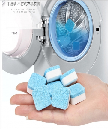 5pcsset-Solid-Form-Washing-Machine-Cleaning-Effervescent-Tablets-Slot-Cleaning-Piece-Washer-Cleaner-Deep-Detergent-1005001388451