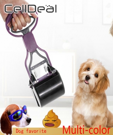 Lightweight-And-Convenient-Pet-Dog-Pooper-Scoop-Shovel-Cleaning-Pick-Up-Animal-Feces-Cat-Feces-Picker-Outdoor-Cleaning-Tool-4000