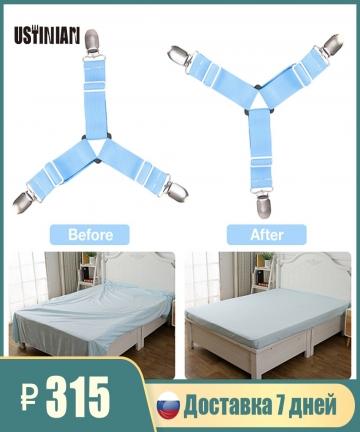 BedSheet-4Pcsset-Elastic-Bed-Sheet-Strong-Clip-Grippers-Bed-Sheet-Adjustable-Bed-Sheet-Clip-4000238579922